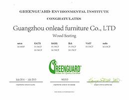 绿色卫士认证