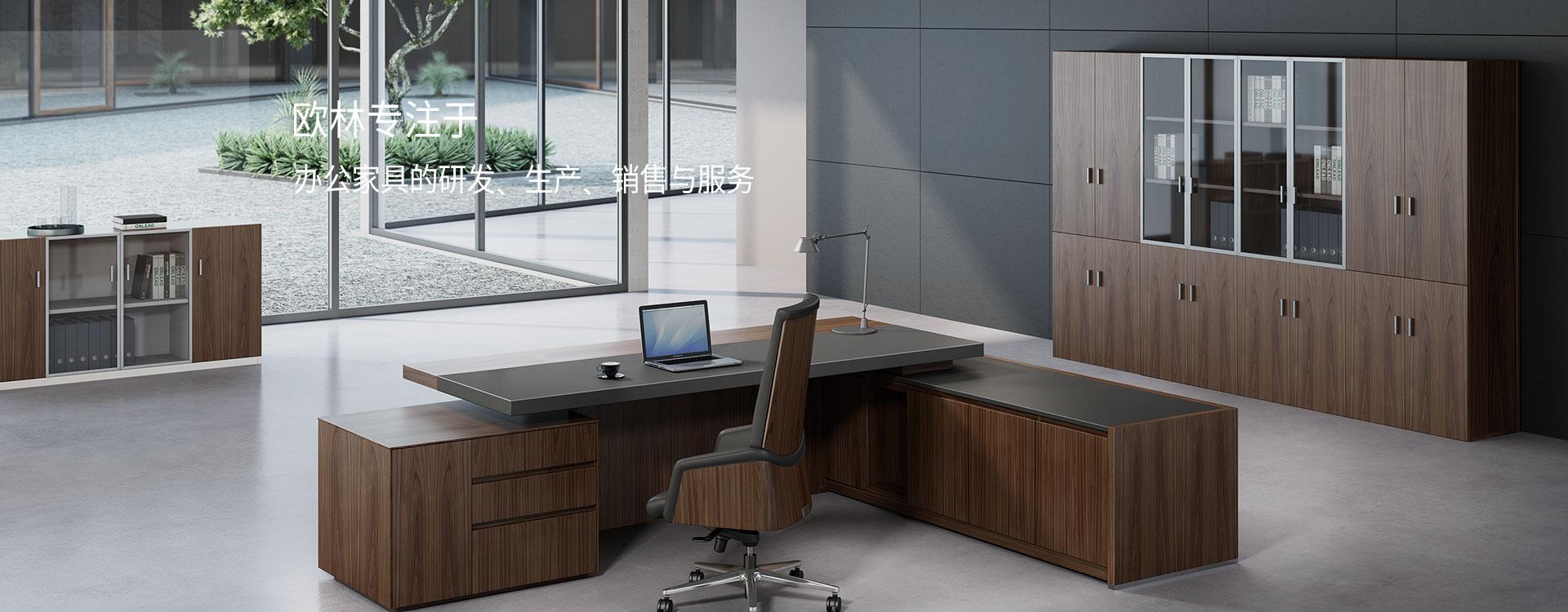 办公空间整体解决方案